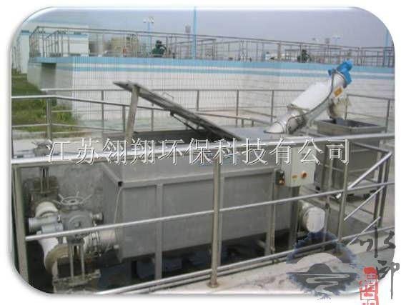一体化渣水分离装置